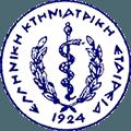 Ελληνική Κτηνιατρική Εταιρεία