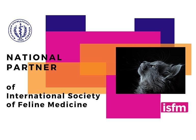 national partner of international society of feline medicine photo